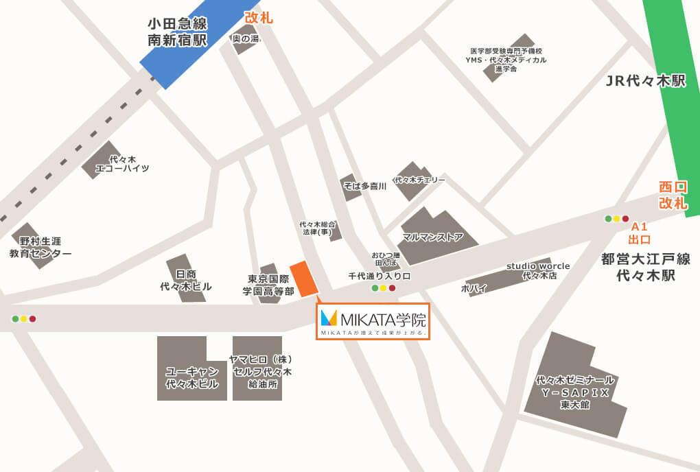 MAP【代々木本校】